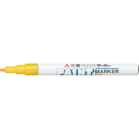 三菱鉛筆 MITSUBISHI PENCIL [油性マーカー] ペイントマーカー 細字丸芯 黄 PX21.2[PX212]