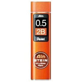 ぺんてる Pentel [シャープ替芯] Ain 替芯 シュタイン (硬度:2B、芯径:0.5mm、40本入り) C275-2B[C2752B]