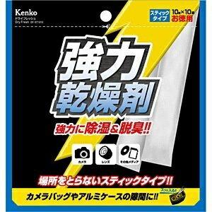 ケンコー・トキナー KenkoTokina 【強力乾燥剤】ドライフレッシュ スティックタイプ(10g×10本入) DF-ST1010[DFST1010]