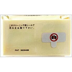 サンワサプライ SANWA SUPPLY スマートフォン対応 撮影禁止セキュリティシール (50枚入り) SLE-1H-50[SLE1H50]