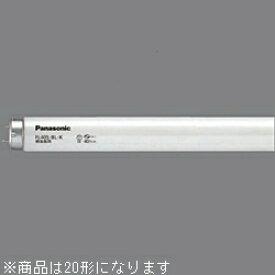 パナソニック Panasonic FL20S-BL-K 直管形蛍光灯 捕虫器用直管形蛍光灯[FL20SBLK]