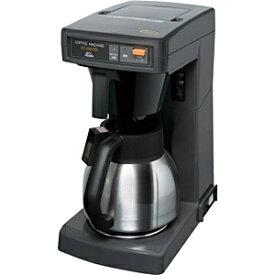 カリタ Kalita ET-550TD コーヒーメーカー[ET550TD]