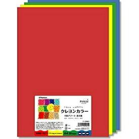 長門屋商店 NAGATOYA クレヨンカラー 4色アソート:あか・あお・ひまわり・みどり 122g/m2 (A4サイズ・4色×各5枚) ナ-CR010