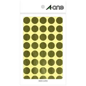 エーワン A-one カラーラベル 金 07031 [8シート /40面 /光沢]【aoneC2009】
