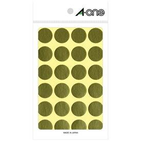 エーワン A-one カラーラベル 金 07051 [8シート /24面 /光沢]【aoneC2009】