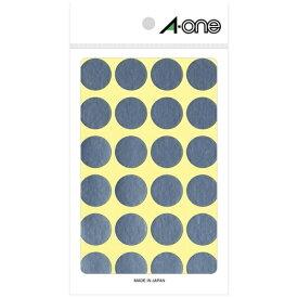 エーワン A-one カラーラベル 銀 07052 [8シート /24面 /光沢]【aoneC2009】