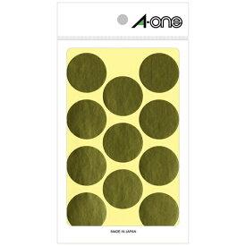 エーワン A-one カラーラベル 金 07241 [8シート /11面 /光沢]【aoneC2009】
