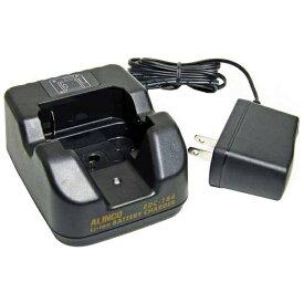 アルインコ ALINCO DJ-PA20/PA27用充電スタンドセット EDC-184A[EDC184A]