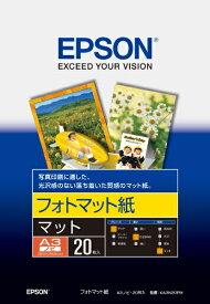 エプソン EPSON フォトマット紙(A3ノビ・20枚) KA3N20PM[KA3N20PM]【wtcomo】