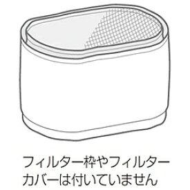 パナソニック Panasonic 加湿器用交換用フィルター FE-ZGE05[FEZGE05] panasonic
