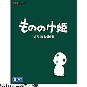 【送料無料】 ウォルト・ディズニー・ジャパン もののけ姫 【ブルーレイ ソフト】