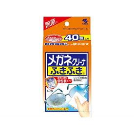 小林製薬 Kobayashi メガネクリーナーふきふき 40包