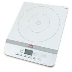 【送料無料】 T−FAL 卓上型IH調理器 「デイリーIH」(1口) IH2021JP ホワイト[IH2021JP]