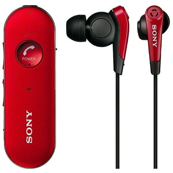 ソニー SONY ブルートゥースイヤホン カナル型 レッド MDR-EX31BNR [ワイヤレス(左右コード) /Bluetooth /ノイズキャンセリング対応][MDREX31BNR]