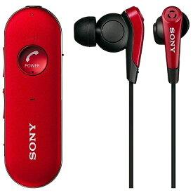 ソニー SONY bluetooth イヤホン カナル型 レッド MDR-EX31BNR [リモコン・マイク対応 /ワイヤレス(左右コード) /Bluetooth /ノイズキャンセリング対応][MDREX31BNR]