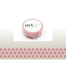 カモ井加工紙 KAMOI mt マスキングテープ(麻の葉・朱赤) MT01D215