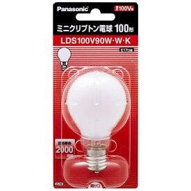 パナソニック Panasonic LDS100V90W・W・K 電球 ミニクリプトン球 ホワイト [E17 /1個 /一般電球形][LDS100V90WWK]
