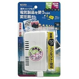 ヤザワ YAZAWA 変圧器(ダウントランス)(300/120W) HTDM130240V300120W