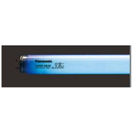 パナソニック Panasonic FLR40S-EB/M 直管形蛍光灯 カラーパルック ブルー[FLR40SEBM]