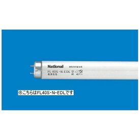 パナソニック Panasonic FL40S-L-EDL 直管形蛍光灯 リアルクス [電球色][FL40SLEDL]