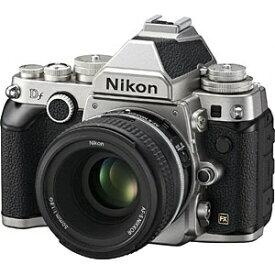 ニコン Nikon Df デジタル一眼レフカメラ シルバー [単焦点レンズ][DFLKSL]