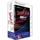 【送料無料】 インターネット 〔Win版〕 Sound it! 7 Basic −ガイドブック付き−[SOUNDIT!7BASICFO]