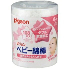 ピジョン pigeon ピジョン ベビ-綿棒 108本入〔耳かき・綿棒〕【rb_pcp】