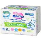 花王 Kao Merries(メリーズ) トイレに流せるするりんキレイおしりふき[つめかえ用 3コパック] 〔おしりふき〕【rb_pcp】