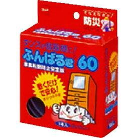 ニトムズ Nitoms 家具転倒防止安定板 「ふんばる君60」(1本入り/長さ60cm) M6110