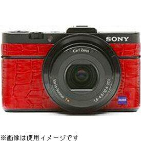 ジャパンホビーツール Japan Hobby Tool ソニー DSC-RX100M2用張り革キット(クロコレッド) 8020[RX10028020]