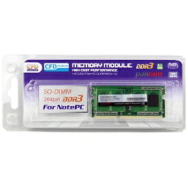 CFD販売 シー・エフ・デー DDR3 - 1600 204pin SO-DIMM (8GB 1枚組) D3N1600PS-8G(ノートパソコン用) [増設メモリー][D3N1600PS8G]