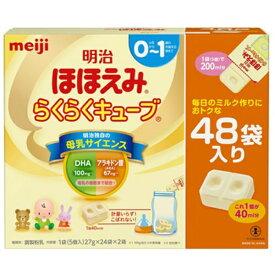 明治 meiji 明治ほほえみ らくらくキューブ 1296g(27g×24袋×2箱)(特大箱)〔ミルク〕【rb_pcp】