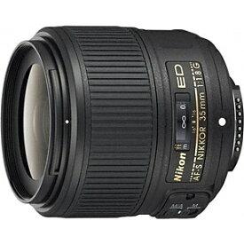 ニコン Nikon カメラレンズ AF-S NIKKOR 35mm f/1.8G ED NIKKOR(ニッコール) ブラック [ニコンF /単焦点レンズ][AFS351.8G]