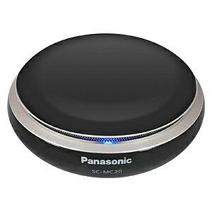 【送料無料】 パナソニック Panasonic SC-MC20-K ブルートゥーススピーカー SC-MC20-K ブラック[SCMC20] panasonic
