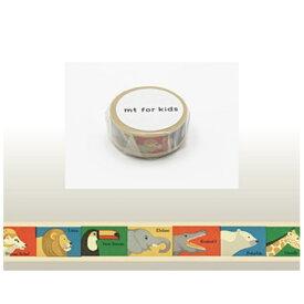 カモ井加工紙 KAMOI mt for kids マスキングテープ(動物テープ) MT01KID010