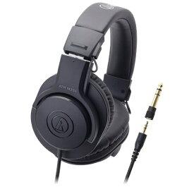 オーディオテクニカ audio-technica ヘッドホン ATH-M20X [φ3.5mm ミニプラグ][ATHM20X]