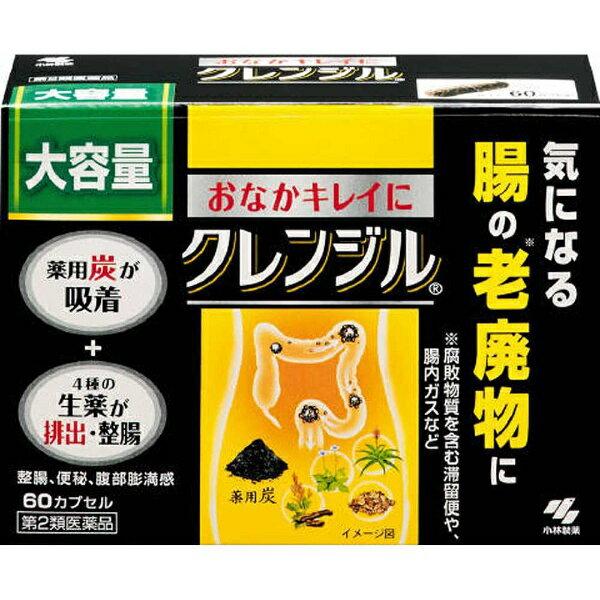 小林製薬 【第2類医薬品】 クレンジル(60カプセル)〔整腸剤〕