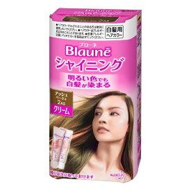 花王 Kao Blaune(ブローネ) シャイニングヘアカラークリーム アッシュベージュ