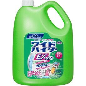 花王 Kao ワイドハイターEXパワー 業務用 4.5L 〔衣類洗剤〕【wtnup】