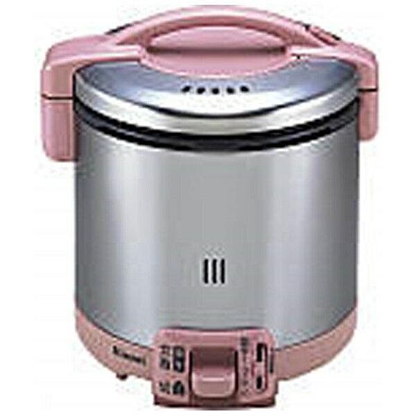 【送料無料】 リンナイ 【プロパンガス用】 ガス炊飯器 「こがまる」(5.5合) RR-055GSD-RP ローズピンク[RR055GSDRP]