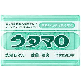 東邦 TOHO ウタマロ 石けん (133g)〔衣類洗剤〕【rb_pcp】