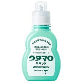 東邦 TOHO ウタマロ リキッド(400ml)〔衣類洗剤〕