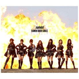 エイベックス・エンタテインメント Avex Entertainment 仮面ライダーGIRLS/exploded TYPE-A 【音楽CD】