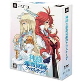 日本一ソフトウェア Nippon Ichi Software 神様と運命覚醒のクロステーゼ 初回限定版【PS3ゲームソフト】