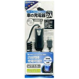 ラスタバナナ RastaBanana 車載用充電器 micro USB 0.15〜1.5m ブラック RBDC056 [USB給電対応 /1ポート]