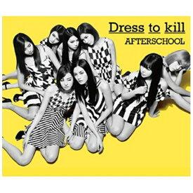 エイベックス・エンタテインメント Avex Entertainment AFTERSCHOOL/Dress to kill 通常盤 【CD】