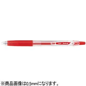 パイロット PILOT [ゲルインキボールペン] ジュース(ボール径:太字1.0mm) レッド LJU-10M-R[LJU10MR]