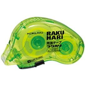 コクヨ KOKUYO [両面テープ] ラクハリ しっかり貼れてキレイにはがせる(サイズ:15mm×10m) T-RM2015[TRM2015]