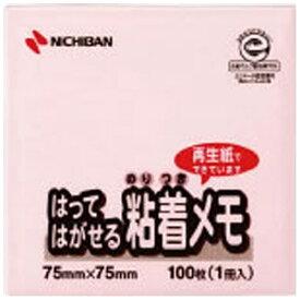 ニチバン NICHIBAN ポイントメモ[再生紙シリーズ]メモタイプ(100枚×1冊入/ピンク) M-2P[M2P]
