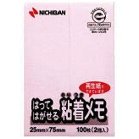 ニチバン NICHIBAN ポイントメモ[再生紙シリーズ]ふせんタイプ(100枚×2冊入/ピンク) F-2P[F2P]